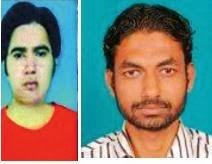 Indian Mujahideen -Tahseen Akhtar and Waqas