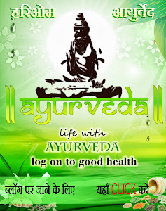 Achyutaya Hariom Pharma Herbal Products