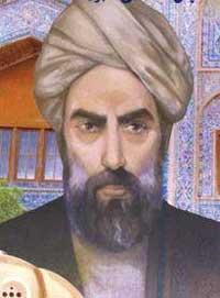 Kumpulan Tokoh Filsafat Islam