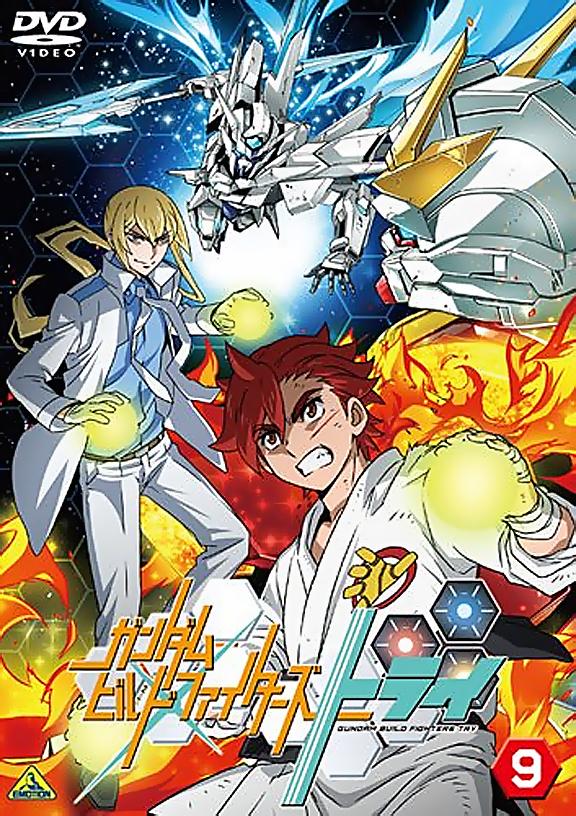 Gundam guy gundam build fighters try vol 9 dvd release info for Domon gundam build fighters try