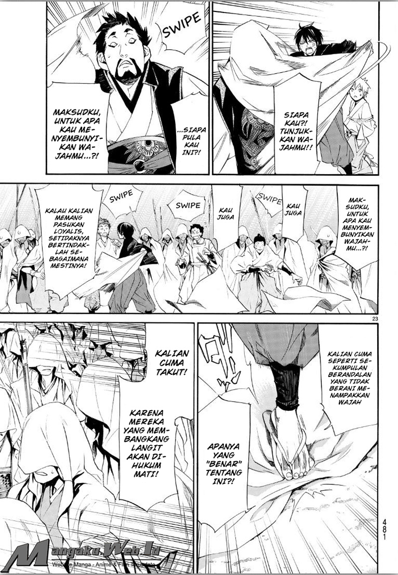 Noragami Chapter 70-23
