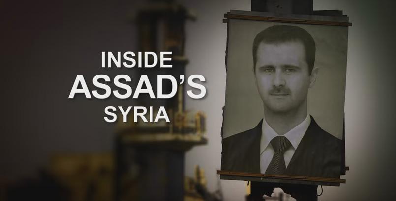 http://1.bp.blogspot.com/-ndrzhEcRmbk/VjB0QcLogiI/AAAAAAAANng/XV4MZE8sWy0/s1600/inside%2Bassad%2Bsyria.jpg