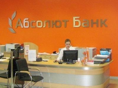 Абсолют банк предлагает своим клиентам конвертировать валютную ипотеку в рублевую