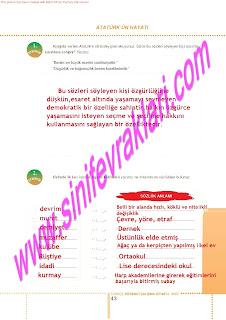 6.Sinif  Turkce Doku Yayinlari Ogrenci Calisma Kitabi Sayfa 43