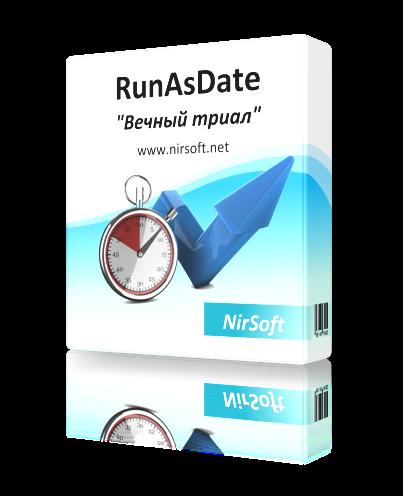 Cara menghack program trial menjadi seumur hidup menggunakan RunAsDate