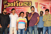 Singam 123 Audio release function photos-thumbnail-16