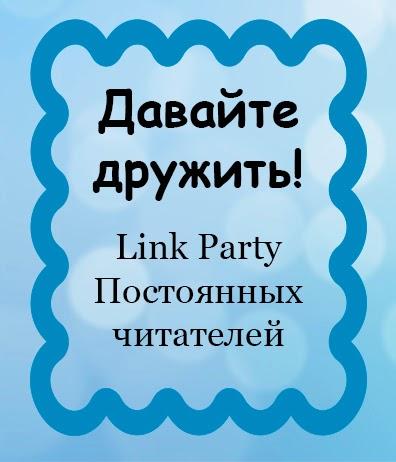 http://bynmcraft.blogspot.ru/2014/03/dd19.html