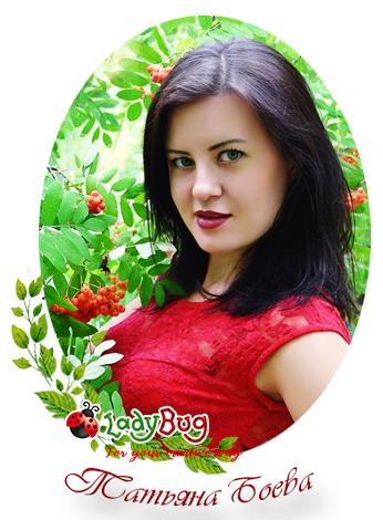 Администратор блога LadyBug