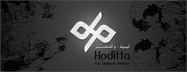 Hoditta for Unique Design