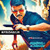 Theri First Look Poster