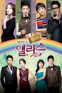 Cheongdamdong Alice Korean Drama Episode 1