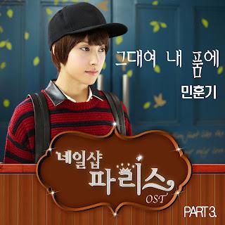 Min Hoon Ki - 그대여 내 품에, Nail Shop Paris (네일샵 파리스) OST Part.3