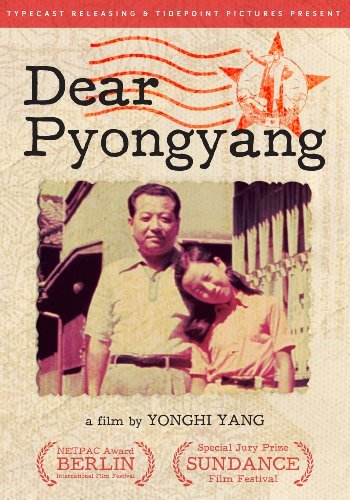 Extreme Private Ethos: Dear Pyongyang
