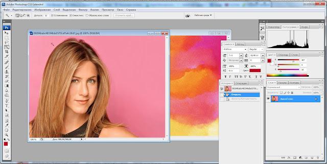 Как сделать фон в фотошопе темнее