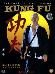 "David Carradine played Kwai Chang Caine on ""Kung Fu"""