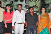 Andala Chandamama press meet photos-thumbnail-13
