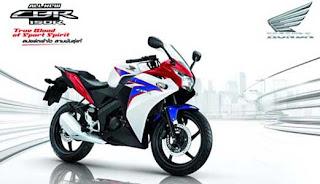 Honda New CBR 150R