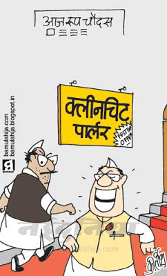 clean chit cartoon, diwali cartoon, diwali, corruption cartoon, corruption in india, indian political cartoon, roop chaudas cartoon