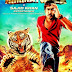 Himmatwala Watch Hindi Full Movie Online