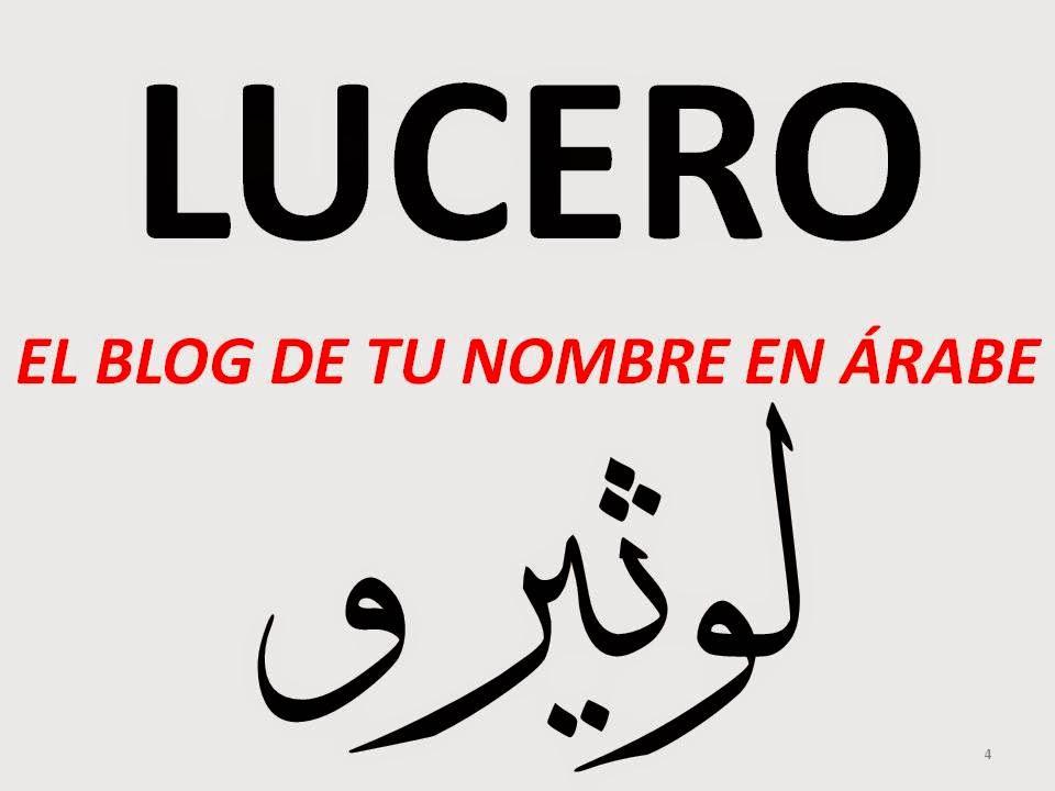 NOMBRE EN LETRAS ARABES PARA TATUAJES LUCERO
