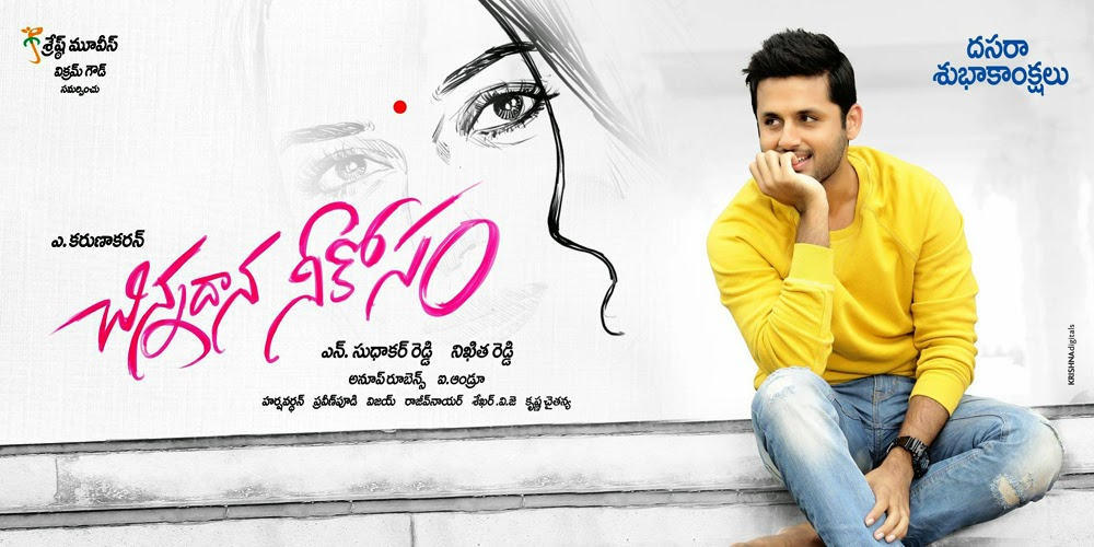 Chinnadana Nee Kosam Telugu Movie First Look Wallpaper