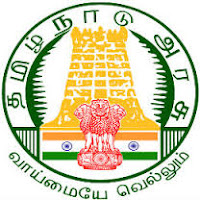 Tamil Nadu MRB Recruitment 2016 – Apply Online for 710 Lab Technician Posts