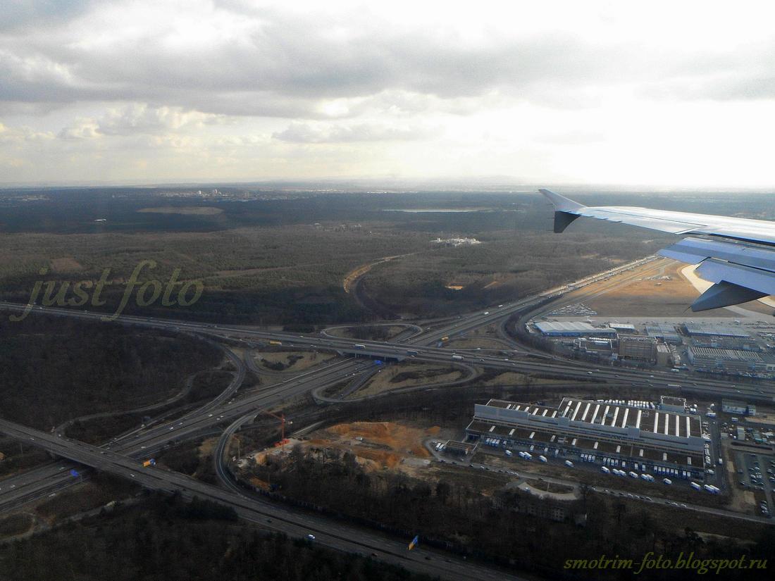 Пролетая над Германией