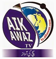 Aik Awaz TV