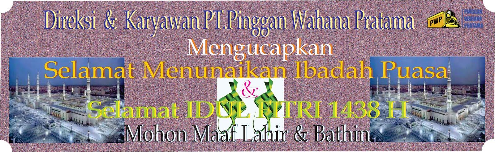 Ramadan & Idul Fitri 1438 H