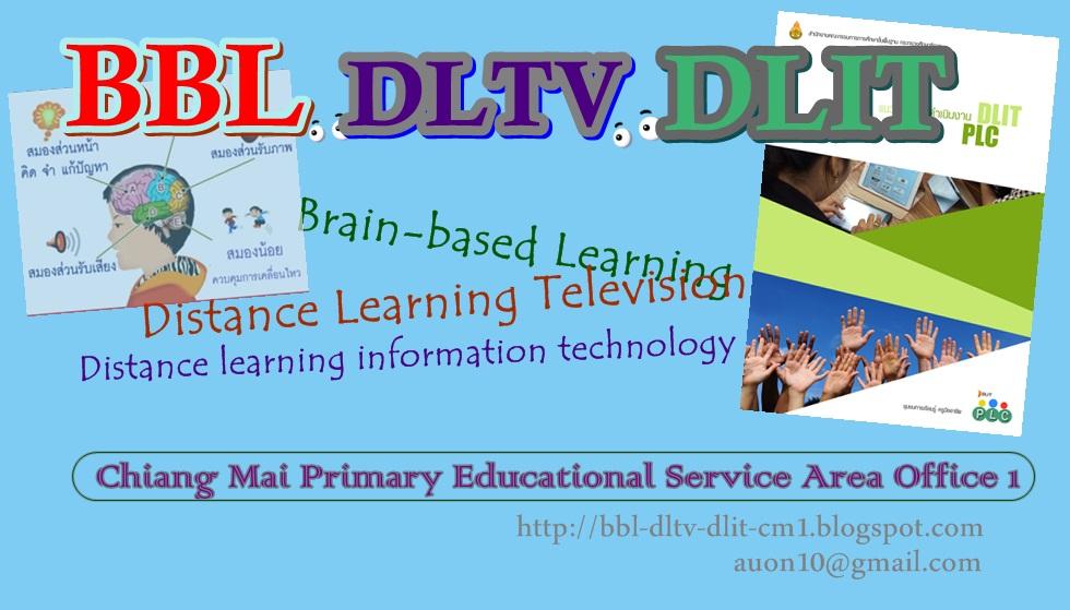 BBL-DLTV-DLIT สพป.เชียงใหม่ 1