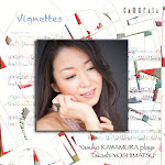 CD 「Vignettes」