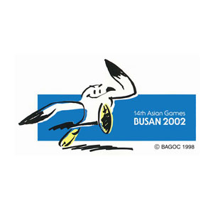 mascot asean games 2002