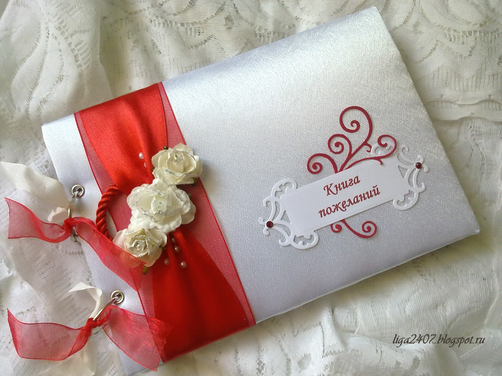 Обложка для книги пожеланий на свадьбу своими руками