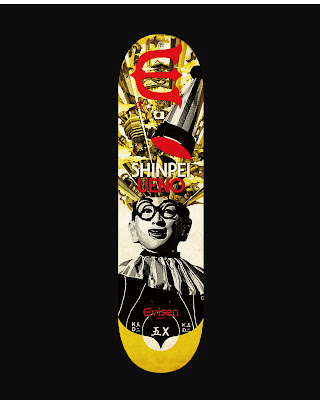 EVISEN SKATEBOARDS 上野伸平