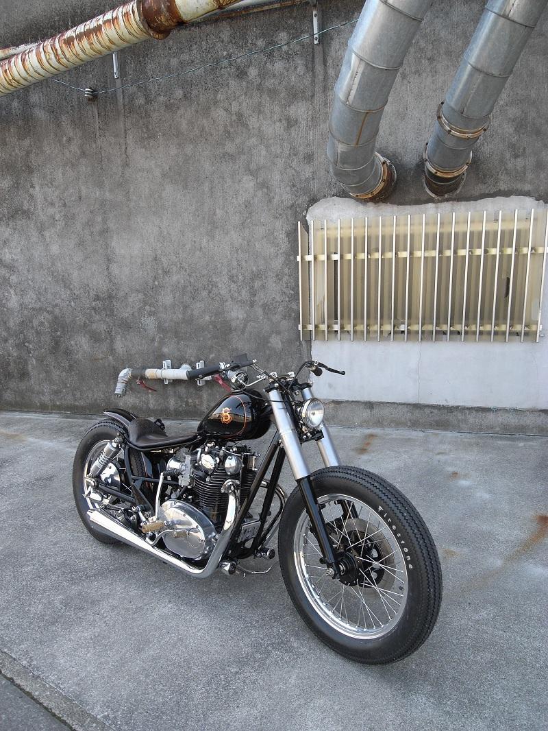 Yamaha XS 650 Chopper By Brat Style