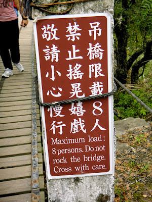 Taroko Suspension Bridge Warning Taiwan