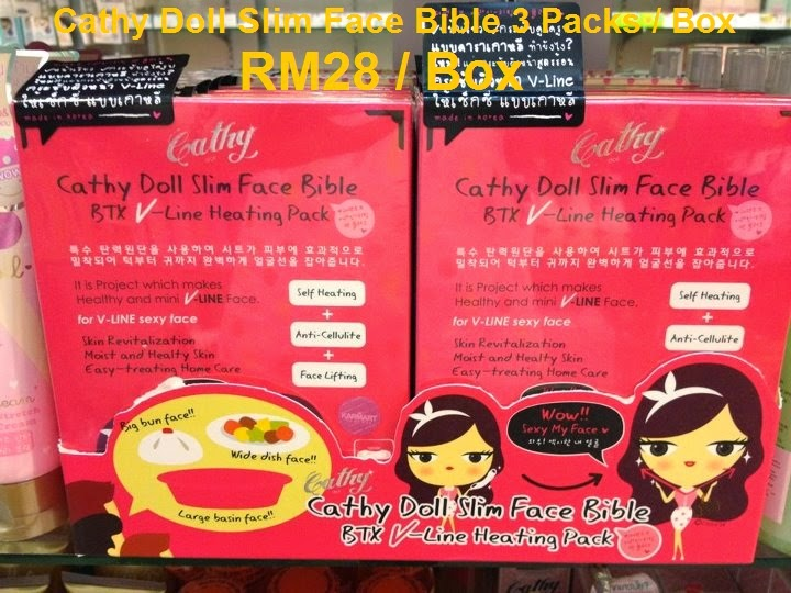 CATHY DOLL SLIM FACE BIBLE : RM28 / BOX
