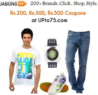 Jabong.com Coupons Image