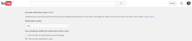 युट्यूब चैनल
