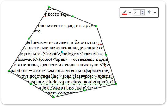 Как работать с векторными элементами в DuckCapture