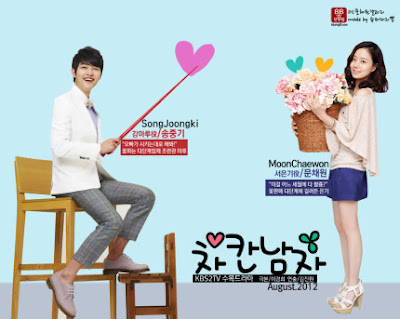 INNOCENT MAN / NICE GUY KOREAN DRAMA