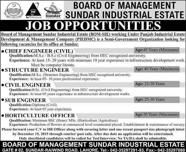 Engineers Jobs in Sundar Industrial Estate Lahore