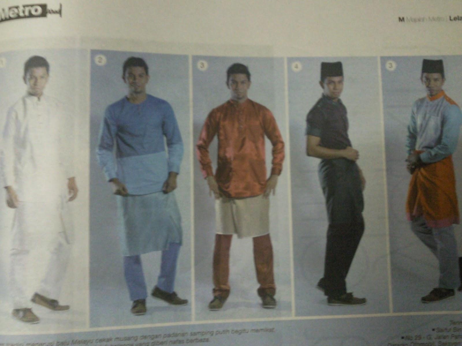 Trend Baju Melayu Lelaki