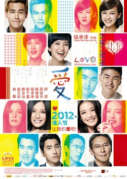 Yêu - Love (2012) Poster