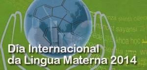 http://www.edu.xunta.es/web/node/11740