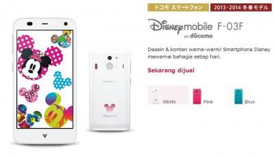 "Disney Merilis Smartphone ""F-03F"" Bertema Tokoh Kartun"