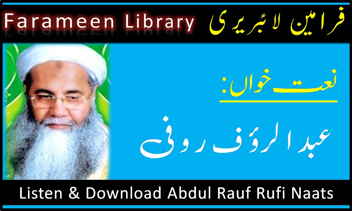 Prof Abdul Rauf Rufi