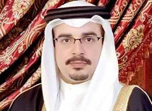 """بحرينيين يودعون ولي العهد البحريني بعبارات """" يسقط النظام """""""