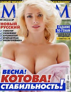 Tatiana+kotova+Maxim+(1).jpg