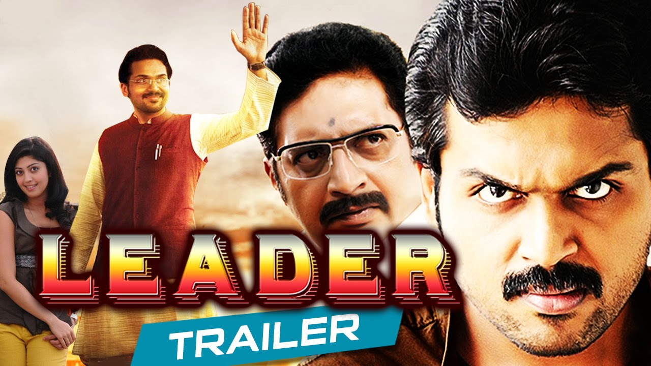 Leader 2015 Hindi Dubbed 720p WEBRip 1GB south indian movie hindi dubbed free download at world4ufree.cc